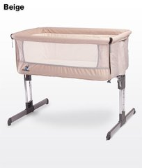 Кроватка Caretero Sleep2gether Beige
